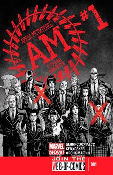 Комиксы Арена Мстителей читать онлайн на русском языке
